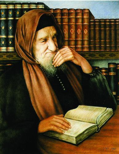 תמונה-באבא-סאלי-חומה-ספרים